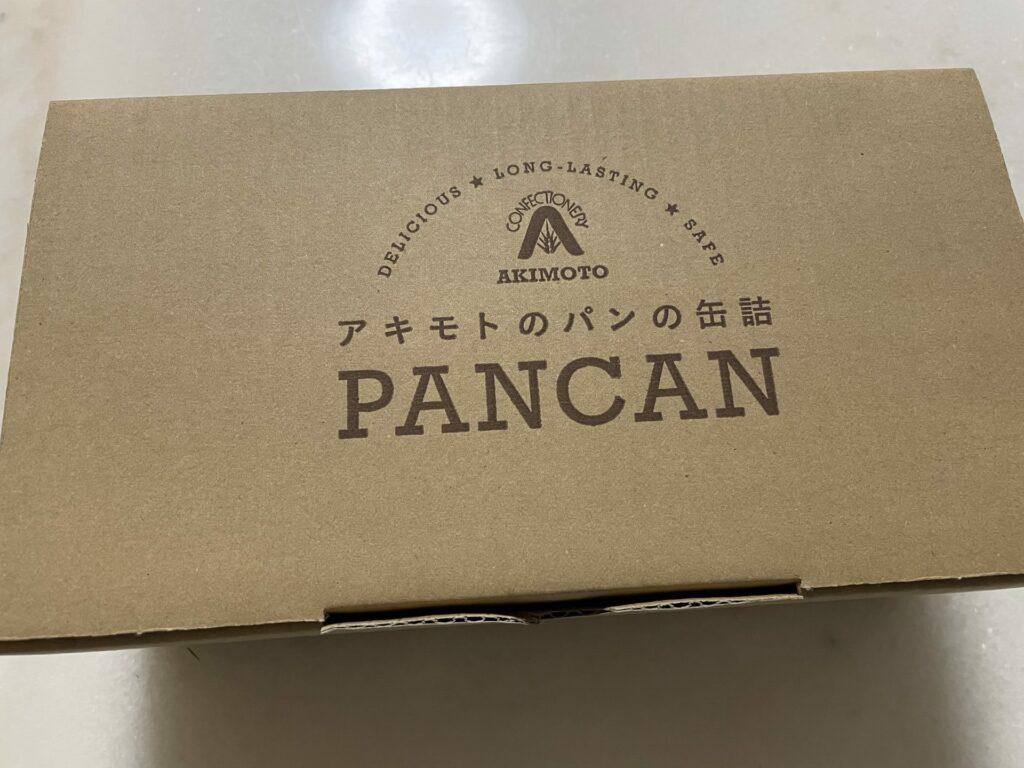 PANCANの箱