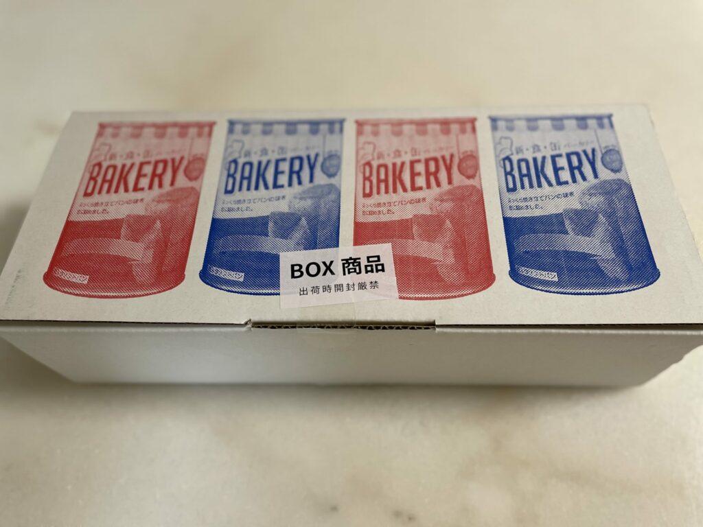 新食缶ベーカリー缶入りソフトパン 外箱